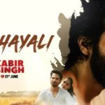 Bekhayali guitar and piano Chords – Kabir Singh